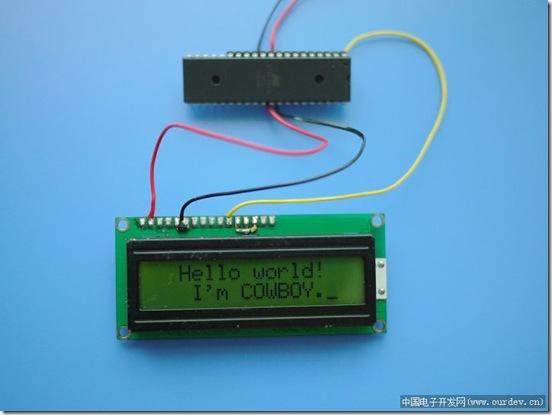 """增加了""""无线馈电及传送数据""""部分的电路展示"""